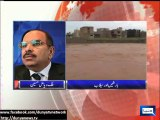 Dunya News Malik Riaz announces Rs 500mn relief package for flood affectees