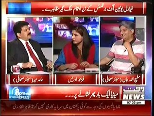 Hamid Mir Taunting Imran Khan and Mubasher Lucman in a Live Show