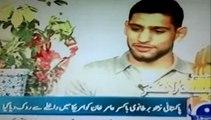 GEO NEWS Pakistan News Latest headlines today [ 12 September 2014[3-00] pm