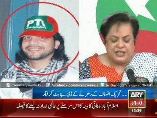 Police Arrest PTI's DJ Butt, Several Others