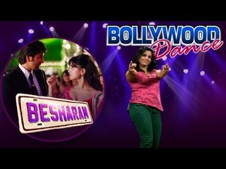 Hum Lut Gaye Ainvayi || Dance Steps Female Lead || Besharm
