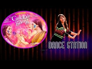 "Women's Day Special || 'Gulaabi' || Easy Steps Part 1 || ""Gulaab Gang"""