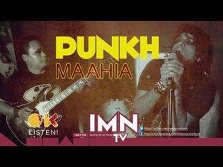 Maahia  by Punkh