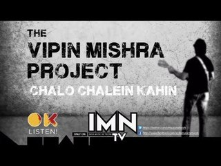 Chalon Chalain Kahin By The Vipin Mishra Project