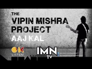 Aaj Kal By The Vipin Mishra Project