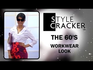 The Workwear Look II 60's Style II StyleCracker