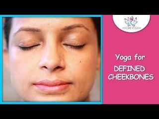 Cheekbone Exercise || Singha Mudra || Yoga For Facial Beauty