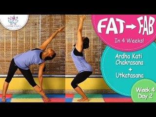 Lose Weight In 4 Weeks || Week 4 - Day 2 || Ardha Kati Chakrasana + Utkatasana