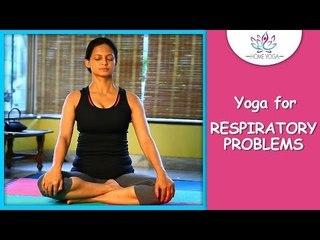 Kapalabhati || Shining Breath || Yoga For  Respiratory Problems