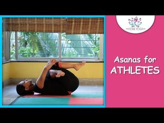 Gomukhasana Stretch || Cow Pose || Yoga For Athletes