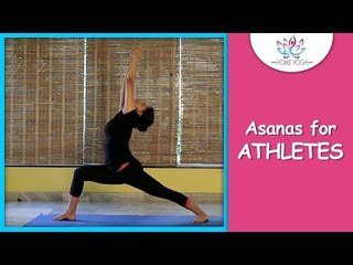 Virabhadrasana 1 || The Warrior Pose || Yoga For Athletes