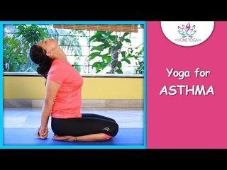 Shashankasana Breathing || Yoga For Asthma