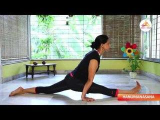 Hanumanasana || Monkey Pose || Yoga For Athletes