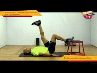 How To Strengthen Butt Muscles & Reduce Love Handles || Hip Extension