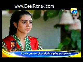 Meri Maa - Episode 155 - September 12, 2014 - Part 1