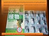 Authentic Fruta Planta Diet Capsules For Happy Slimming