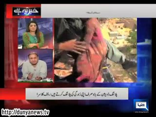 Politicians and Bureaucracy looting Pakistan in the name of Democracy :-Rauf Kulasra
