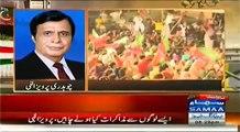 Nadeem Malik Live Special Transmission - 13th September 2014