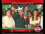 Sheikh Rasheed Speech in PTI Azadi March at Islamabad - 13th September 2014