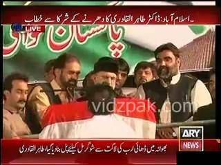 Write 'Go Nawaz Go' on currency notes and circulate them :- Tahir Qadri starts new campaign against Nawaz Sharif