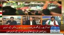 Nadeem Malik Live Special Transmission - 14th September 2014
