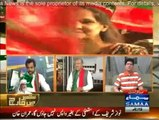 Samaa News Special Transmission Azadi & Inqilab March 08pm to 09pm - 14th September 2014