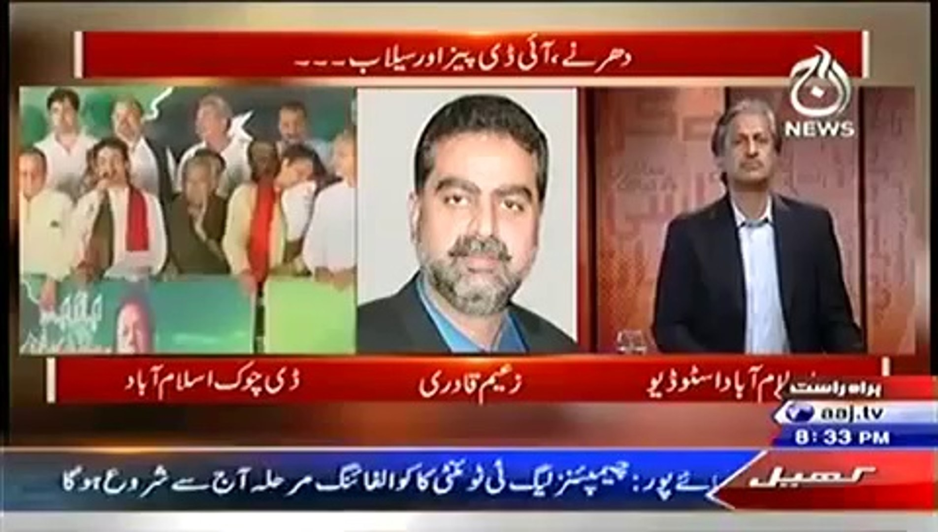 Bottom Line With Absar Alam (13th September 2014) Dharne, ID Peez Or Selab…