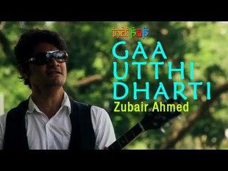 Gaa Uthi Dharthi by Zubair Ahmed
