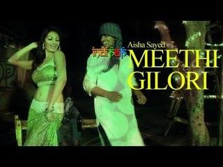 Meethi Gilori by Aisha Sayed