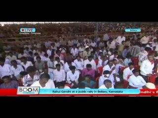 Rahul Gandhi rally in Bellary, Karnataka