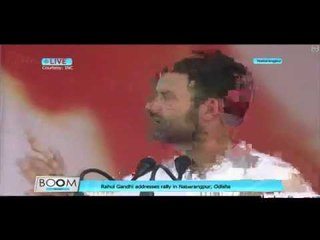 Rahul Gandhi rally in Nabarangpur, Odisha