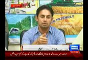 I Was Shocked When Suspended Will Come Back Soon:- Saeed AJmal