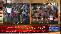 PTI Worker Telling how he was Harassed by Police/Gullu Butts