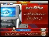 Court Issues Arrest Warrants Of Mir Shakil, Mir Ibrahim & Hamid Mir