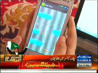 Tiger of Kaptaan suffering from Cancer made 'Super Khan' Game