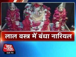 Ganesh Mandir ki Mahima
