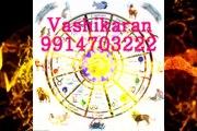 vashikaran mantra in telugu।♤।♤o9928342752