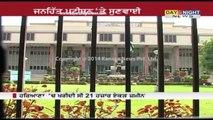 Robert Vadra's land deals | Delhi HC dismisses plea seeking CBI probe