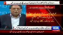 Pervez Rashid Blasted On Imran Khan & Tahir Ul Qadri In Press Conference - 16th September 2014