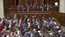 تصویب پیمان همکاری تجاری و سیاسی میان اوکراین و اتحادیه اروپا