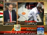 Samaa News Special Transmission Azadi & Inqilab March 08pm to 09pm - 16th September 2014