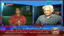 Police officer disappeared from police station to avoid FIR registering against nawaz sharif & ministers