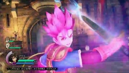 Gameplay TGS2014 de Dragon Quest Heroes : Le Crépuscule de l'Arbre du Monde