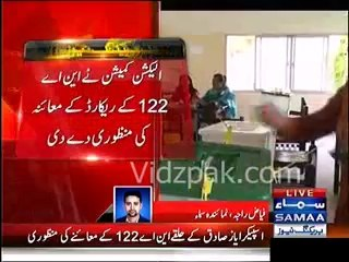 Breaking - ECP decides to give access to electoral record of NA-122 to Imran Khan