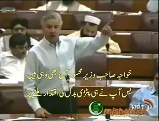 Defence Minister Khuwaja Asif Abusing Pakistan Army