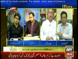 11th Hour (Part - 2) - 17th September 2014