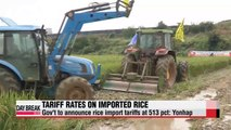 Korea to announce its 513p tariffs on imported rice