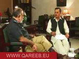 You have seen Punjab Police and its IG, Lets watch KPK IG Nasir Khan Durrani