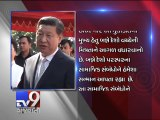 India, China must carry forward bilateral ties, says Chinese President Xi Jinping - Tv9 Gujarati