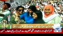 Cricket world cup trophy in pakistan karachi college k student ka josh kharosh GEO NEWS [18 september 2014